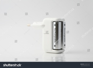 stock-photo-battery-and-charger-450501607